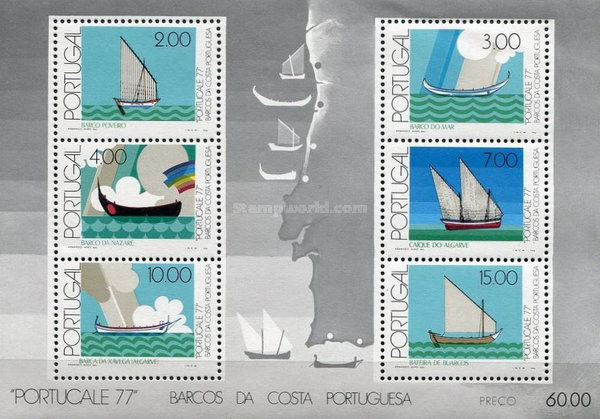 [Ships - Stamp Exhibition PORTUCALE '77 - Normal Paper, Typ ]