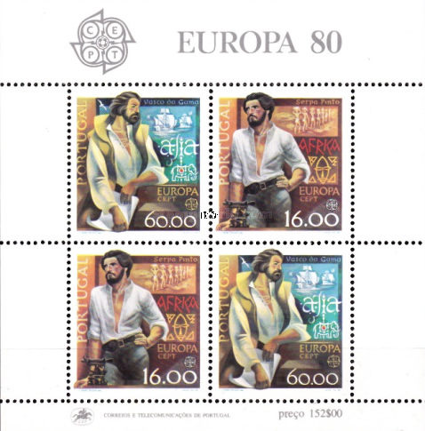 [EUROPA Stamps - Famous People, type ]