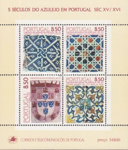 [The 500th Anniversary of Azulejos in Portugal, Typ ]