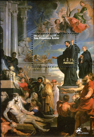 [The 500th Anniversary of the Birth of St. Francis Xavier, Typ ]