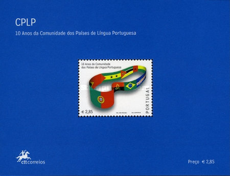 [The 10th Anniversary of CPLP, Typ ]