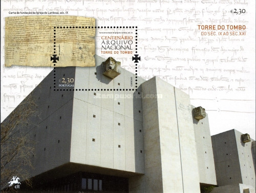 [The 100th Anniversary of the National Archive - Torre do Tombo, type ]
