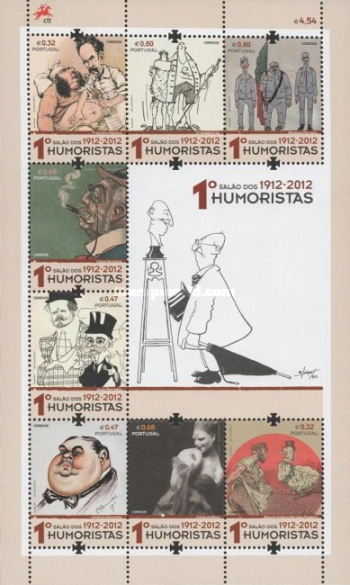 [The 100th Anniversary of the 1st Hall of Humorists, type ]