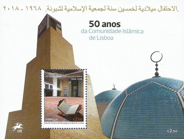 [The 50th Anniversary of the Islamic Community of Lisbon, Typ ]