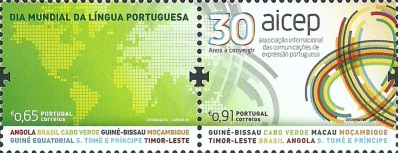 [World Portuguese Language Day, type ]