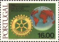 [The 75th Anniversary of Rotary International, type AAY]