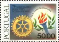 [The 75th Anniversary of Rotary International, Typ AAZ]