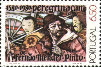[The 400th Anniversary of the  Publication of the Journey Description - A Peregrinacão, Typ ABN]