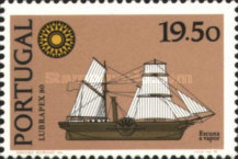 [Ships - International Stamp Exhibition LUBRAPEX '80 - With Flourescent Stripe, type ABY]