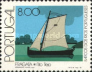 [Portugues River Boats, Typ ACH]