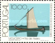 [Portugues River Boats, Typ ACJ]