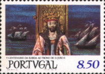 [The 500th Anniversary of the Accession to the Throne by King Johan II, Typ ADC]