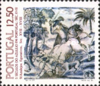 [The 500th Anniversary of Azulejos in Portugal, Typ AFF]