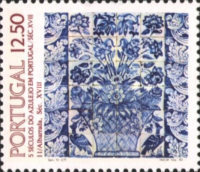 [The 500th Anniversary of Azulejos in Portugal, Typ AFY]