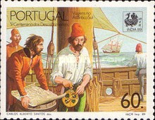 [Stamp Exhibition INDIA '89, New Delhi - Portuguese Discovery Journeys for 500 years, Typ AMG]