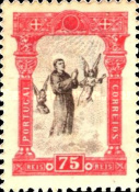 [The 700th Anniversary of the Birth of St. Antonius, 1195-1231, type AN1]