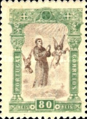 [The 700th Anniversary of the Birth of St. Antonius, 1195-1231, type AN2]