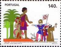 [The 550th Anniversary of the First Portugues in Senegal, Typ AXD]