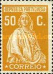 [Ceres - London Issue, X. New Drawing, type BD142]