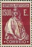 [Ceres - London Issue, X. New Drawing, type BD146]