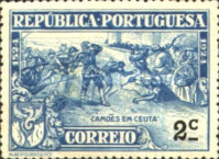 [The 400th Anniversary of the Birth of Luis de Camões I. Poet, Typ BF]
