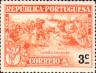 [The 400th Anniversary of the Birth of Luis de Camões I. Poet, Typ BF1]