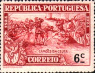 [The 400th Anniversary of the Birth of Luis de Camões I. Poet, Typ BF4]