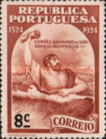[The 400th Anniversary of the Birth of Luis de Camões I. Poet, Typ BG]