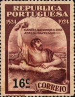 [The 400th Anniversary of the Birth of Luis de Camões I. Poet, Typ BG3]