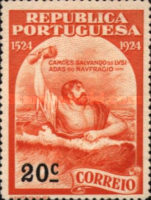 [The 400th Anniversary of the Birth of Luis de Camões I. Poet, Typ BG4]