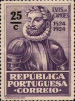 [The 400th Anniversary of the Birth of Luis de Camões I. Poet, Typ BH]