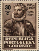 [The 400th Anniversary of the Birth of Luis de Camões I. Poet, Typ BH1]