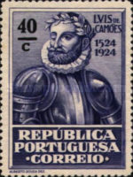 [The 400th Anniversary of the Birth of Luis de Camões I. Poet, Typ BH3]