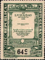 [The 400th Anniversary of the Birth of Luis de Camoes II. Poet, Typ BI1]