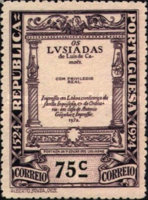 [The 400th Anniversary of the Birth of Luis de Camoes II. Poet, Typ BI2]