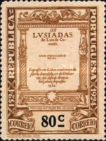 [The 400th Anniversary of the Birth of Luis de Camoes II. Poet, Typ BI3]