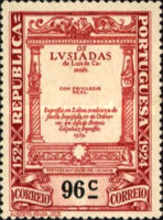 [The 400th Anniversary of the Birth of Luis de Camoes II. Poet, Typ BI4]