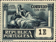 [The 400th Anniversary of the Birth of Luis de Camoes II. Poet, Typ BJ]