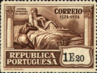 [The 400th Anniversary of the Birth of Luis de Camoes II. Poet, Typ BJ1]