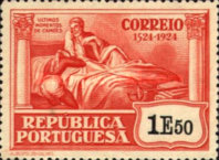 [The 400th Anniversary of the Birth of Luis de Camoes II. Poet, Typ BJ2]
