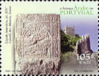 [Arabic Cultural Heritage in Portugal, type BMV]