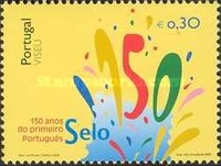 [The 150th Anniversary of the First Portuguese Stamp, type BVW]