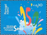 [The 150th Anniversary of the first Portuguese stamp, type BXU]