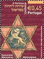 [Jewish Heritage in Portugal, Typ CBH]