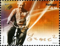 [The 50th Anniversary of Portugal in the United Nations, type CHB]