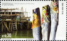 [Fishing Villages - Joint Issue with Hong Kong, type CHS]