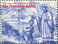 [The 500th Anniversary of the Birth of St. Francis Xavier, Typ CJH]