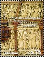[The 500th Anniversary of the Arrival of the Portuguese in Ceylon, Typ CMD]