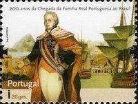 [The 200th Anniversary of the Arrival of the Portuguese Royal Family in Brazil, Typ CRO]