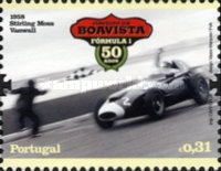 [The 50th Anniversary of Formula 1 in Portugal, Typ CTS]